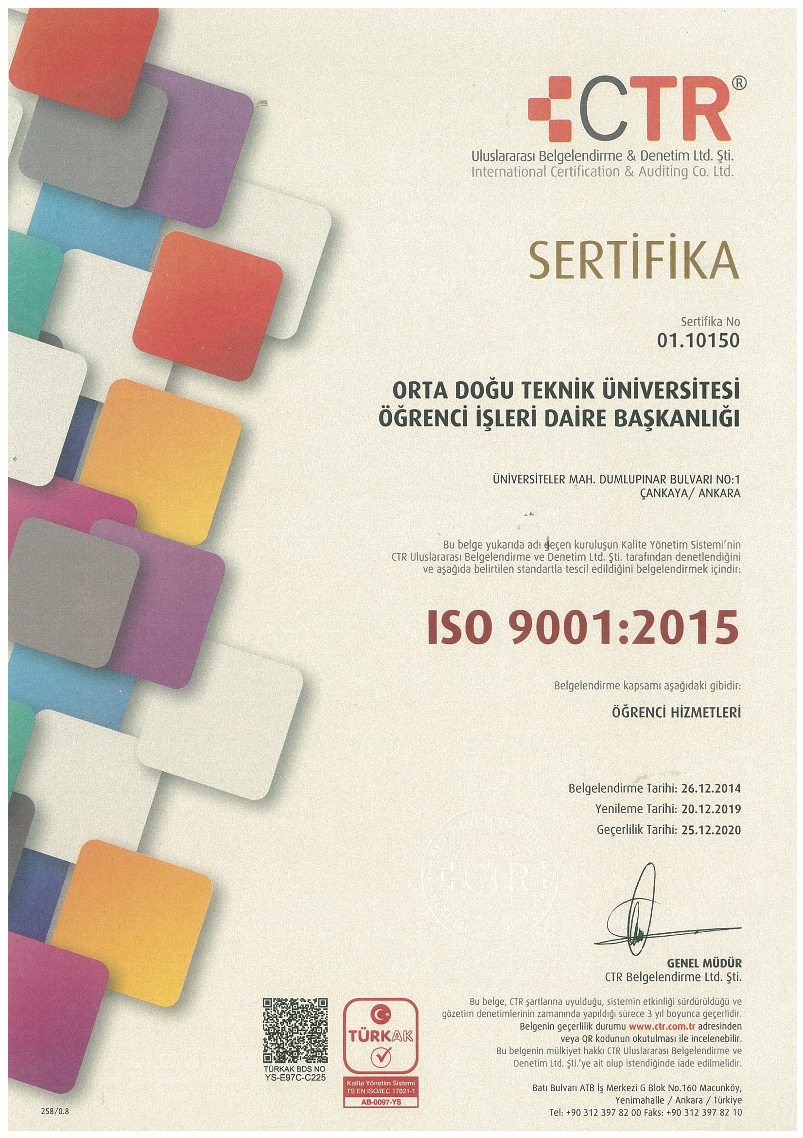ISO9001_TR